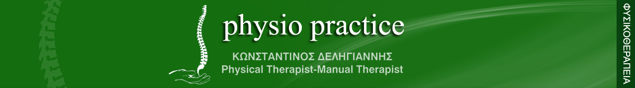 physiopractice.gr